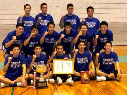 バスケットボール部02
