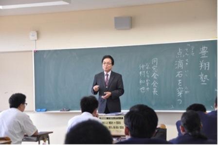 豊見城高校同窓会長 仲村和也氏